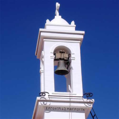 Iglesia Agyos Theodoros